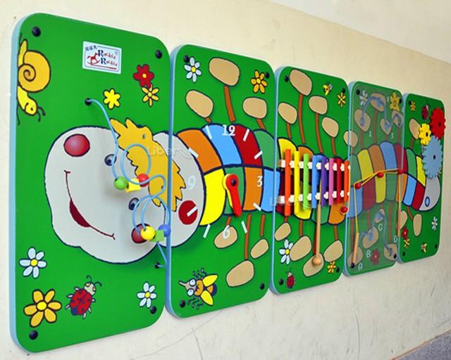 kindergarten wall game