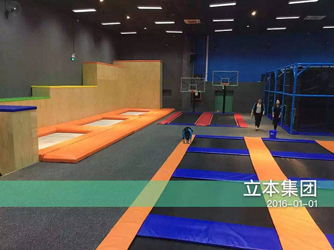Gymnastic Indoor Tramopline Games